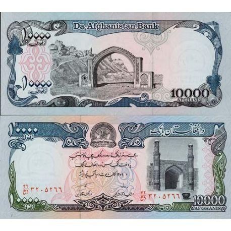 Billets banque Afghanistan Pk N° 63 - 10000 Afghanis