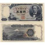 Collection of Banknote Japan Pick number 95 - 500 Yen