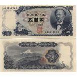 Sammlung von Banknoten Japan Pick Nummer 95 - 500 Yen