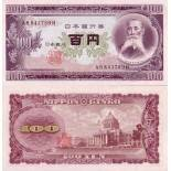 Banknote collection Japan Pick number 90 - 100 Yen