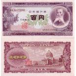 Billets banque Japon Pk N° 90 - 100 Yen