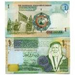 Colección de billetes Jordania Pick número 34 - 1 Dinar
