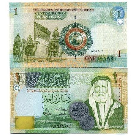 Billets de collection Billets banque Jordanie Pk N° 34 - 1 Dinara Billets de Jordanie 6,00 €