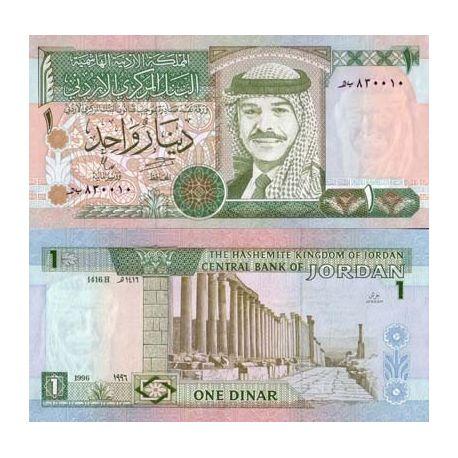 Jordanie - Pk N° 29 - Billet de 1 Dinara