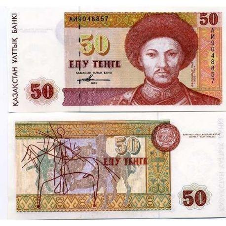 Billet de banque Kazakhstan Pk N° 12 - 50 Tenge