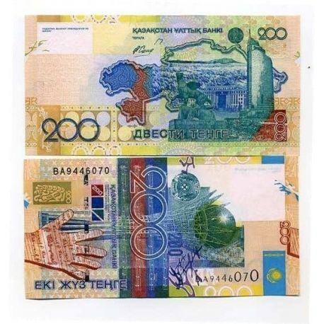 Billet de collection Kazakhstan Pk N° 28 - 200