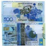 Billets collection Kazakhstan Pk N° 29 - 500