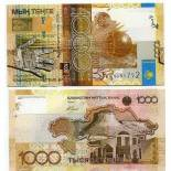 Sammlung von Banknoten Kasachstan Pick Nummer 30 - 1000 Tenge