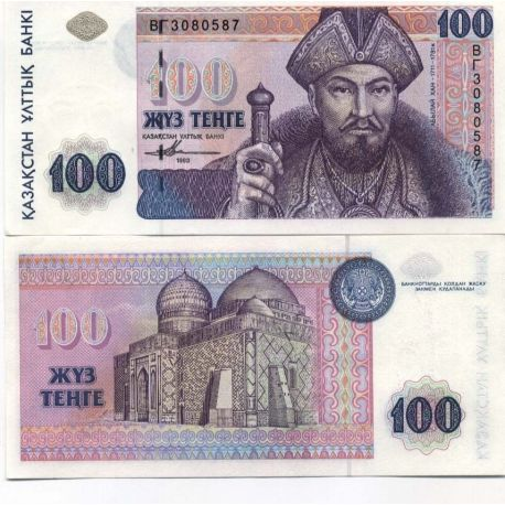 Billets banque Kazakhstan Pk N° 13 - 100 Tenge