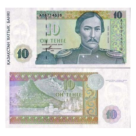Billet de collection Kazakhstan Pk N° 10 - 10 Tenge