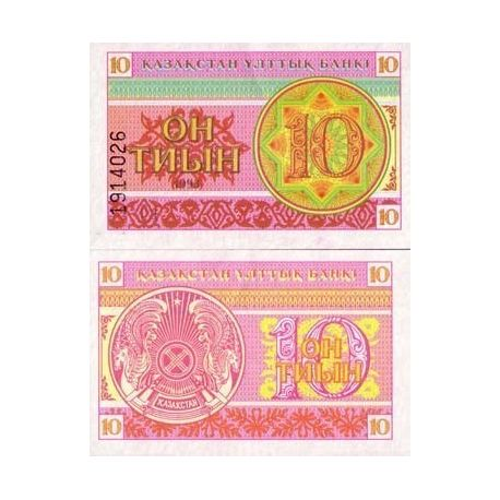 Billets de banque Kazakhstan Pk N° 4 - 10 Tyin