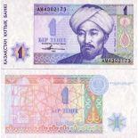 Billets banque Kazakhstan Pk N° 7 - 1 Tenge