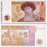 Billets collection Kazakhstan Pk N° 9 - 5 Tenge
