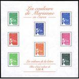 Francobollo France Bloc N° 45 nove senza cerniera