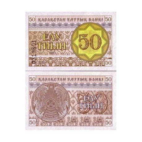 Billets de banque Kazakhstan Pk N° 6 - 50 Tyin