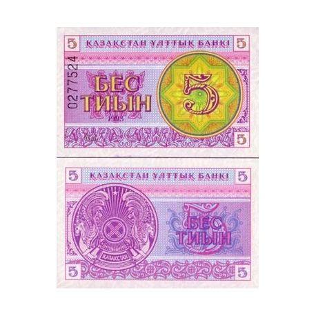 Billets collection Kazakhstan Pk N° 3 - 5 Tyin