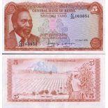 Banconote Kenya Pick numero 15 - 5 Shilling