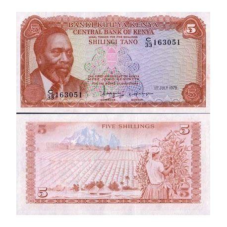 Billets banque Kenya Pk N° 15 - 5 Shilling