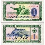 Beautiful banknote Albania Pick number 40 - 1 Lei 1976