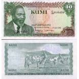 Banconote Kenya Pick numero 16 - 10 Shilling