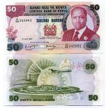 Banknote Kenya Pick number 22 - 50 Shilling
