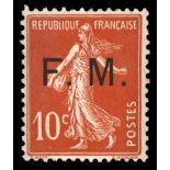 Timbre France FM N° 5 neuf sans charnière