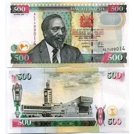 Billets banque Kenya Pk N° 44 - 500 Shilling