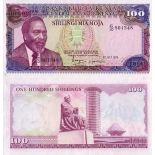 Billets collection Kenya Pk N° 18 - 100 Shilling