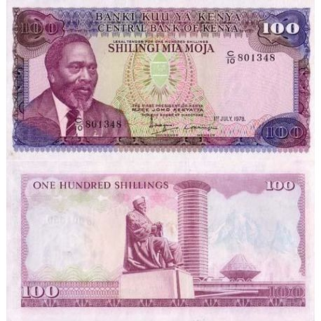 Billets de collection Billets collection Kenya Pk N° 18 - 100 Shilling Billets du Kenya 15,00 €