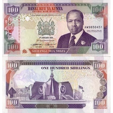 Billets de collection Billet de banque Kenya Pk N° 27 - 100 Shilling Billets du Kenya 20,00 €