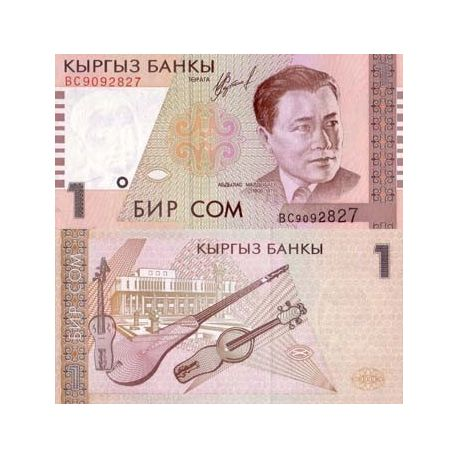 Kyrgyzstan - Pk: # 15 - 1 ticket Som