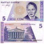 Collezione banconote Kirghizistan Pick numero 8 - 5 Som