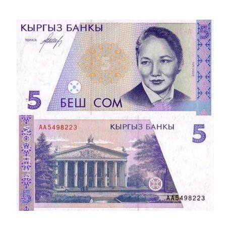 Billet de collection Kirghizstan Pk N° 8 - 5 Som