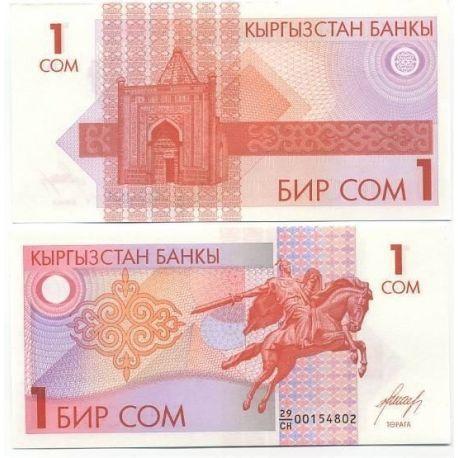 Billets de banque Kirghizstan Pk N° 4 - 1 Som
