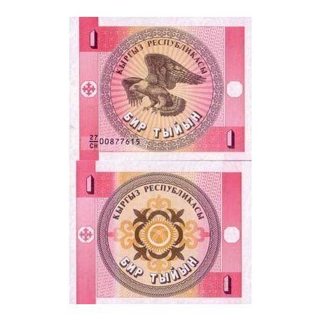 Billets banque Kirghizstan Pk N° 1 - 1 Tyin