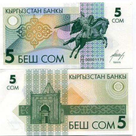 Billets collection Kirghizstan Pk N° 5 - 5 Som