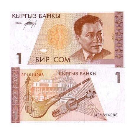 Billets de banque Kirghizstan Pk N° 7 - 1 Som