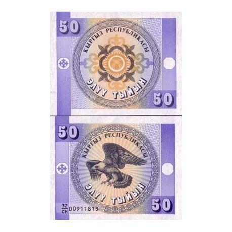 Kirghizstan - Pk N° 3 - Billet de 50 Tyin