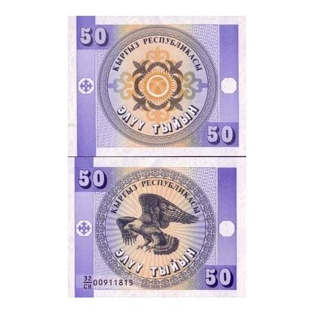 Billets collection Kirghizstan Pk N° 3 - 50 Tyin