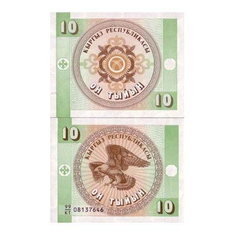 Kirghizstan - Pk N° 2 - Billet de 10 Tyin