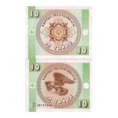 Billets banque Kirghizstan Pk N° 2 - 10 Tyin
