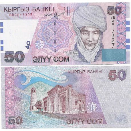 Kirghizstan - Pk N° 20 - Billet de 50 Som