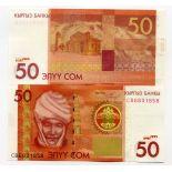 Banconote Kirghizistan Pick numero 25 - 50 Som