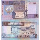 Billets collection Koweit Pk N° 25 - 25 Dinar