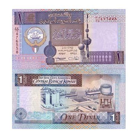 Koweit - Pk N° 25 - Billet de 25 Dinar