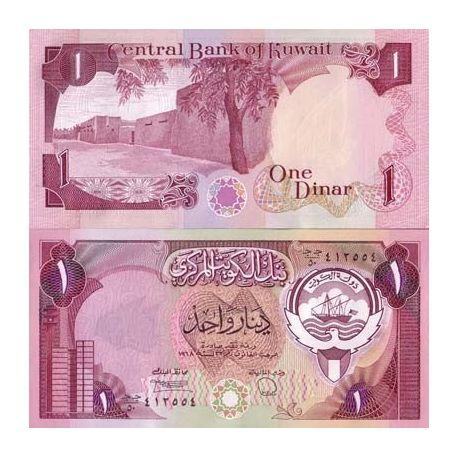 Koweit - Pk N° 13 - Billet de 1 Dinar