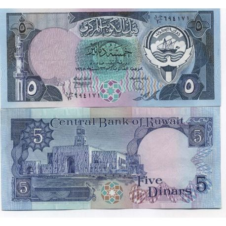 Billets de collection Billet de banque Koweit Pk N° 14 - 5 Dinar Billets du Koweit 19,00 €