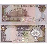 Billet de collection Koweit Pk N° 16 - 20 Dinar