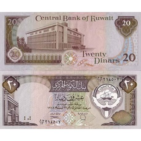 Billet de collection Koweit Pk N° 16 - 20 Dinar