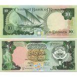Billets de banque Koweit Pk N° 15 - 10 Dinar